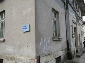1101/2016 АПАРТАМЕНТ ГР.РУСЕ АЛЕЯ ЛИЛИЯ №2